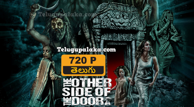 The Other Side Of The Door (2016) Telugu Dubbed Movie
