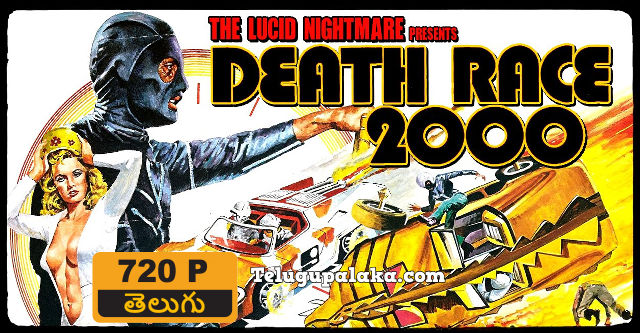 Death Race 2000 (1975) Telugu Dubbed Movie