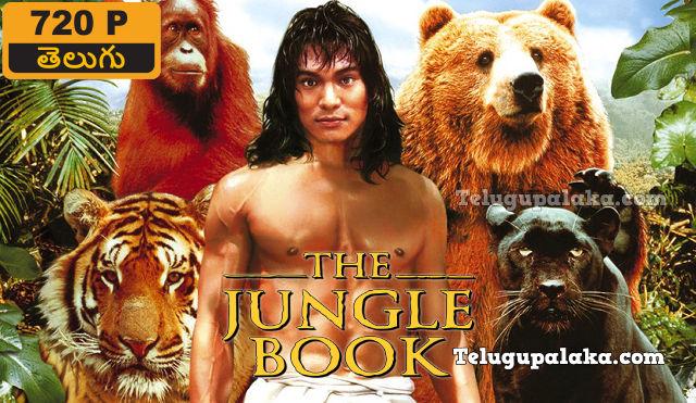 Jungle Book (1942) Telugu Dubbed Movie