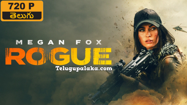 Rogue (2020) Telugu Dubbed Movie