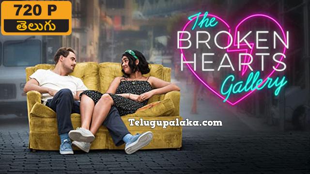 The Broken Hearts Gallery (2020) Telugu Dubbed Movie