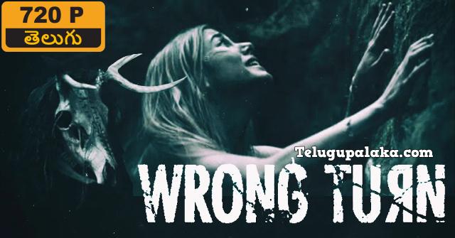 Wrong Turn (2021) Telugu Dubbed Movie