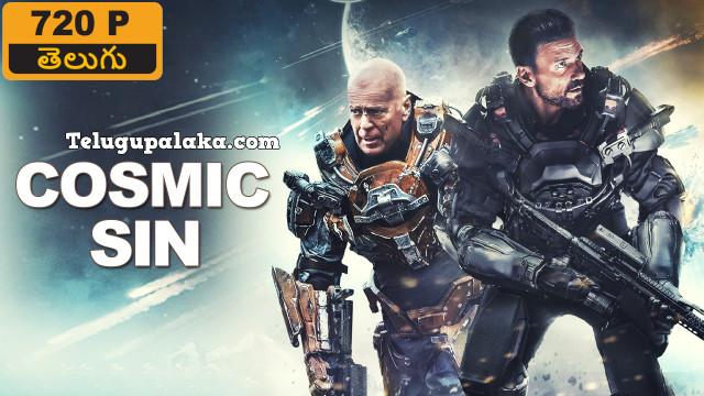 Cosmic Sin (2021) Telugu Dubbed Movie