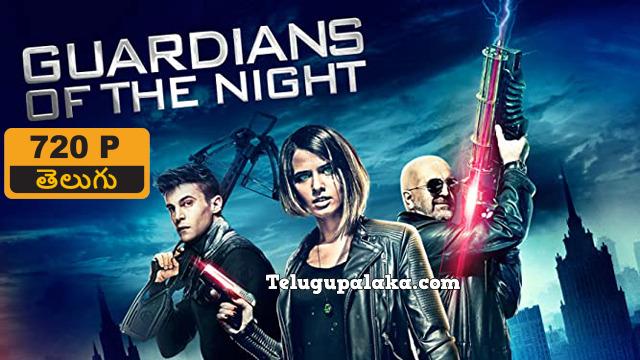 Guardians of the Night (2016) Telugu Dubbed Movie