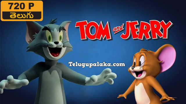 Tom and Jerry (2021) Telugu Dubbed Movie
