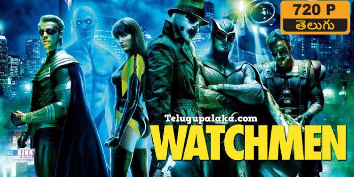 Watchmen Ultimate Cut (2009) Telugu Dubbed Movie