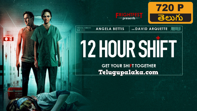 12 Hour Shift (2020) Telugu Dubbed Movie