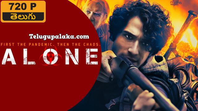 Alone (2020) Telugu Dubbed Movie