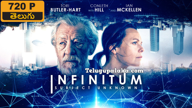 Infinitum Subject Unknown (2021) Telugu Dubbed Movie