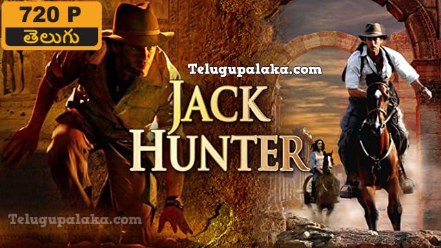 Jack Hunter (2008) Telugu Dubbed Movie