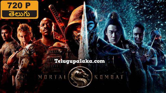 Mortal Kombat (2021) Telugu Dubbed Movie