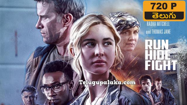 Run Hide Fight (2020) Telugu Dubbed Movie