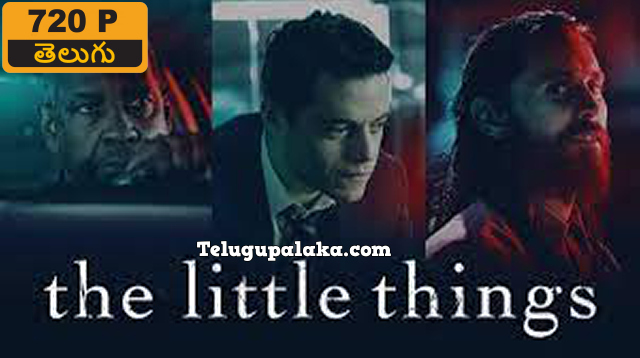 The Little Things (2021) Telugu Dubbed Movie