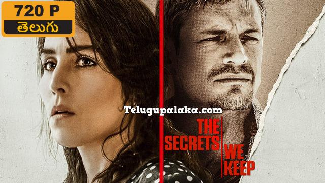 The Secrets We Keep (2020) Telugu Dubbed Movie