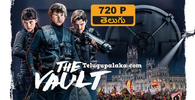 The Vault (2021) Telugu Dubbed Movie