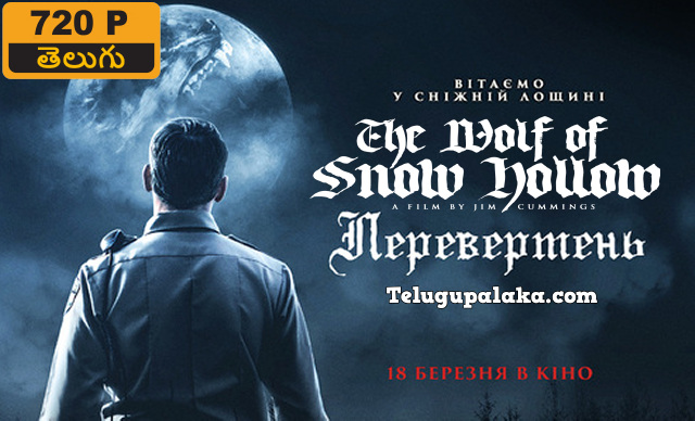 The Wolf Of Snow Hollow (2020) Telugu Dubbed Movie