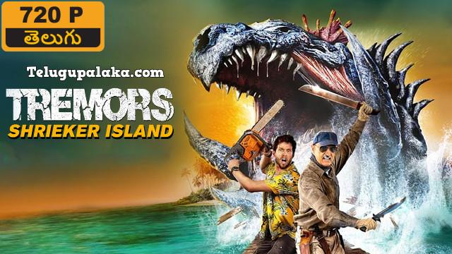 Tremors Shrieker Island (2020) Telugu Dubbed Movie