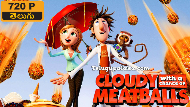Cloudy with a Chance of Meatballs 1 (2009) Telugu Dubbed Movie