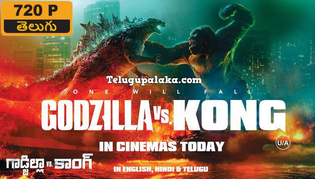 Godzilla vs. Kong (2021) Telugu Dubbed Movie