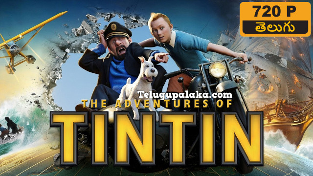 The Adventures of Tintin (2011) Telugu Dubbed Movie