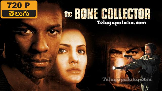 The Bone Collector (1999) Telugu Dubbed Movie