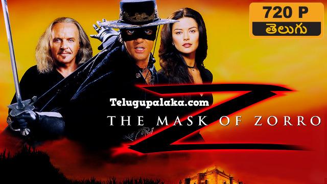 The Mask of Zorro (1998) Telugu Dubbed Movie