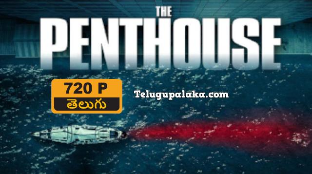 The Penthouse (2021) Telugu Dubbed Movie