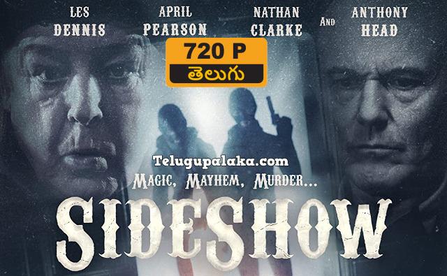 Sideshow (2021) Telugu Dubbed Movie