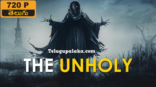 The Unholy (2021) Telugu Dubbed Movie