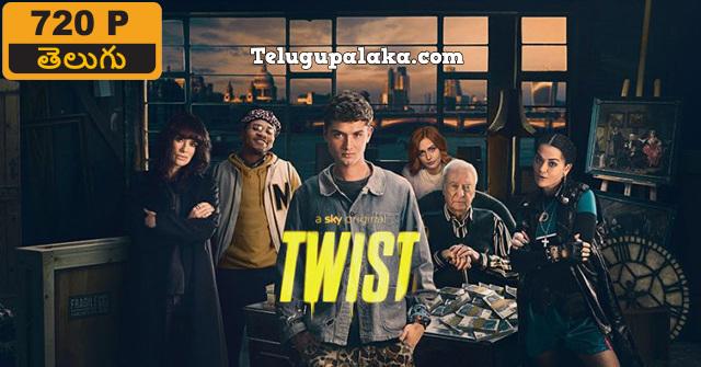 Twist (2021) Telugu Dubbed Movie