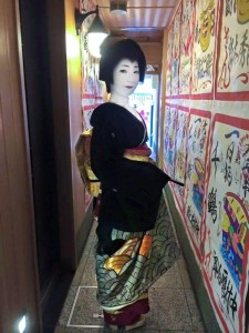 Chizu of Pontocho on her promotion from Maiko to Geisha