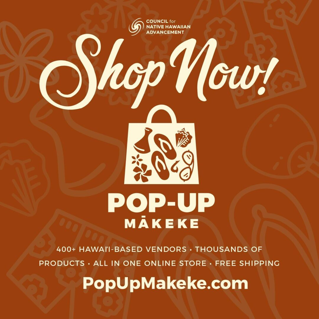 popup makeke local gifts