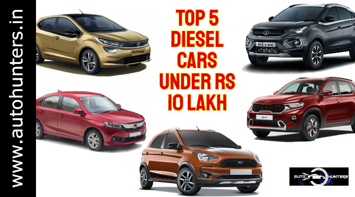 Top Five Diesel Cars Under Rs 10 Lakh- Check All Details Here