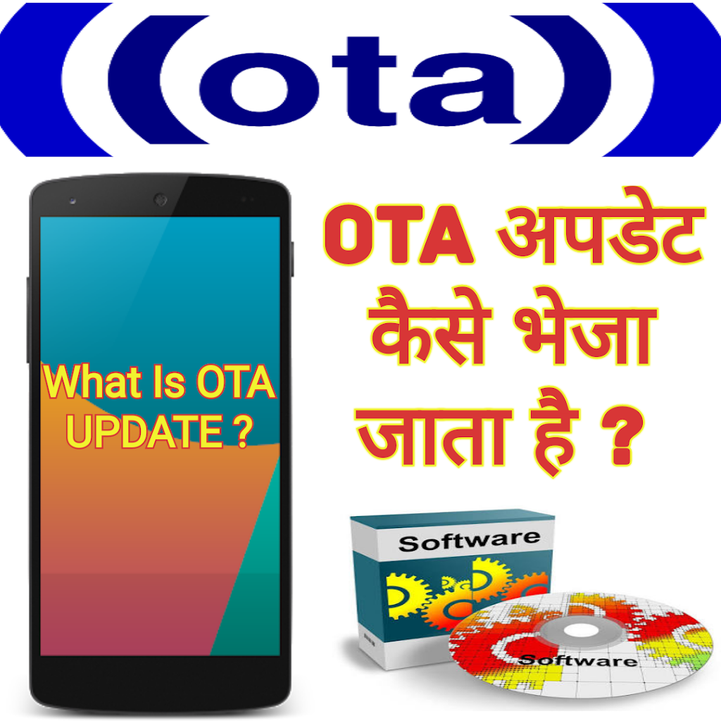 What Is OTA Update ? How Can Check OTA Update In Mobile – Explain In Hindi