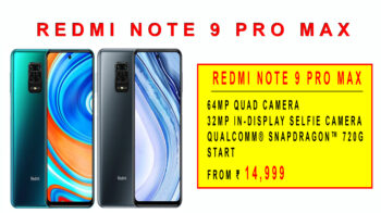 Redmi Note 9 Pro, Redmi Note 9 Pro Max Launched in India : Price & Specifications