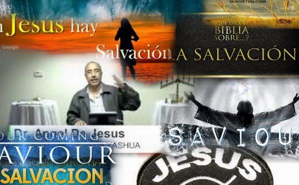 Jesus,Salvation,ישועה,Saviour,Salvacion