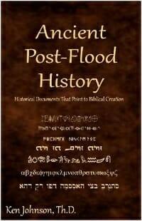 Ancient Post Flood Johnson