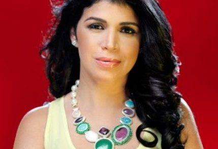 Ana Simo, foto