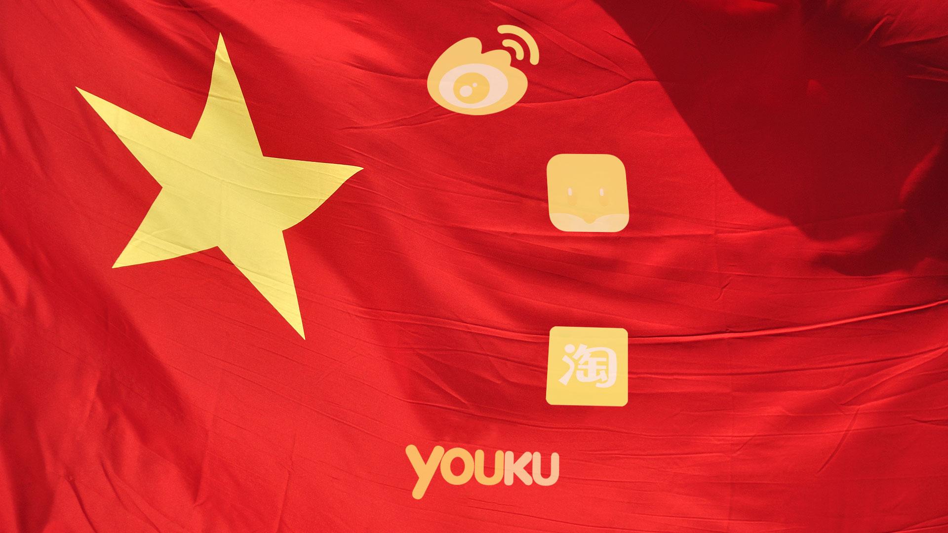 China y sus fronteras tecnológicas