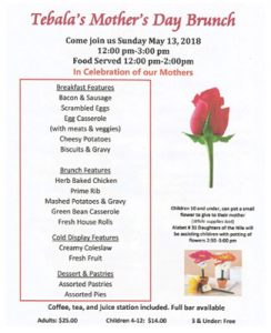 mothers-day-brunch-2018(2)