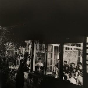 Night School Louxi Commune