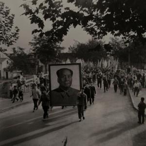 Marching Hutang Commune