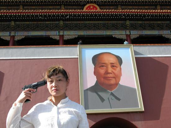 Ma Yanling