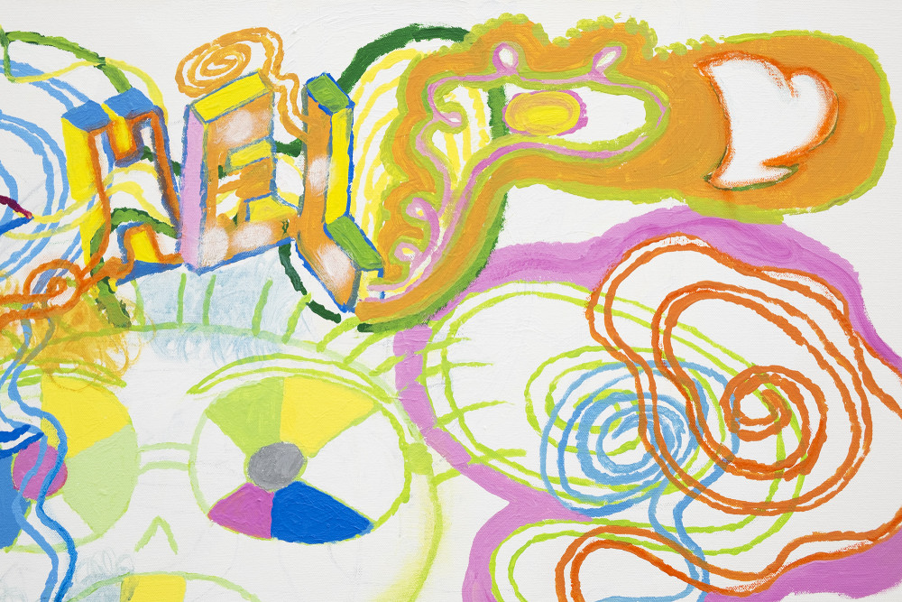 Rafael Delacruz Stomach Ache / Food Poisoning (Detail), 2016 Acrylic and oil pastel on canvas
