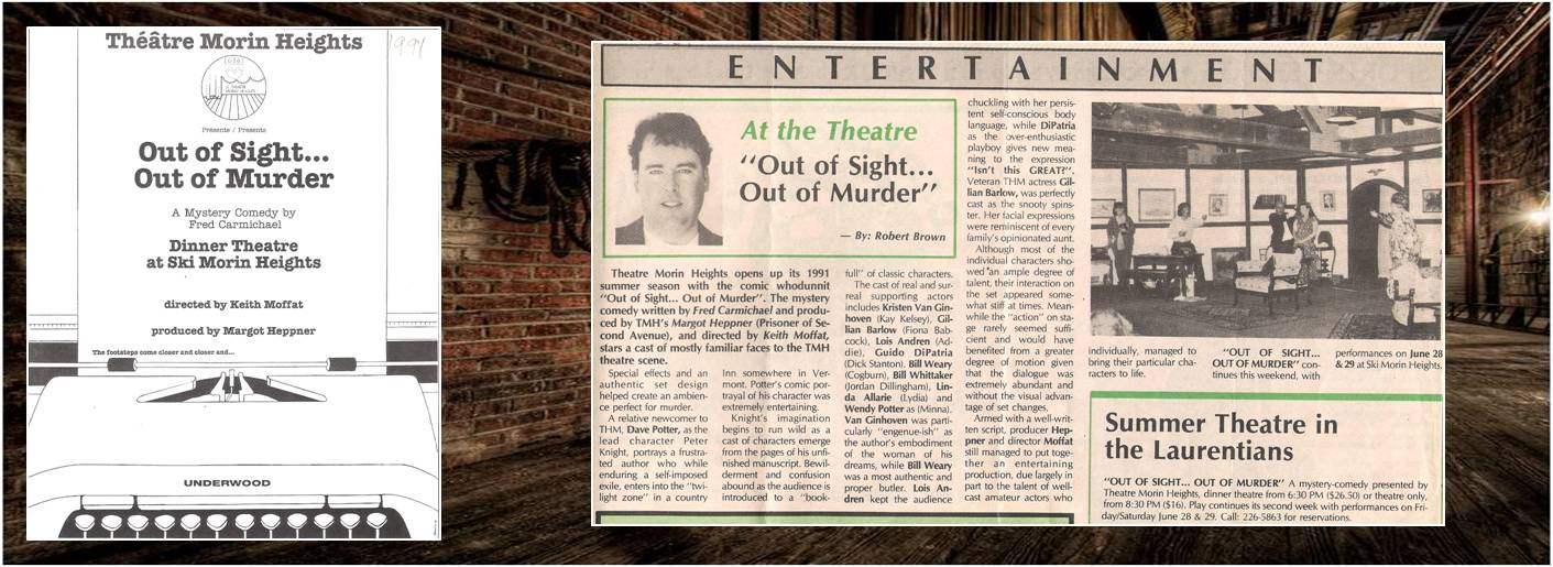 1991 Out of Sight Out of Murder
