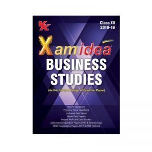 Xam Idea Business Studies Class 12th (2019-20)