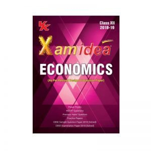 Xam Idea Economics Class 12th (2019-20)