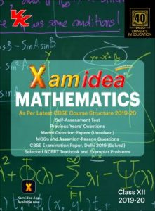 Xam Idea Mathematics Class 12th (2019-20)