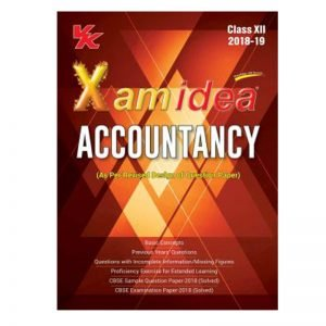Xam Idea Accountancy Class 12th (2019-20)