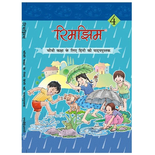 Rimjhim Class 4th Hindi Book (NCERT Book) Skool Store